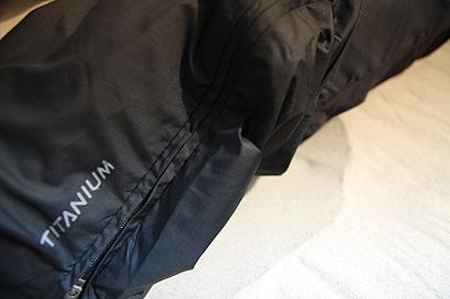 Lekkie techniczne spodnie outdoor'owe - Columbia Titanium