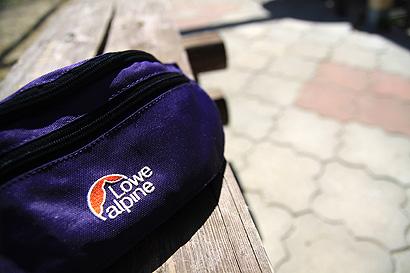 Biodrowa torebka wyjazdowa Lowe Alpine